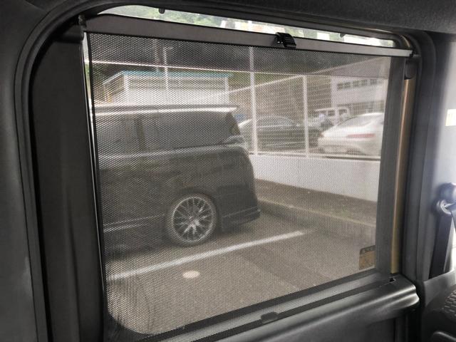 L SAIII 禁煙 ワンオーナー 4WD スタッドレスアルミセット 衝突軽減ブレーキ メモリーナビ CD・DVD フルセグ Bluetooth バックカメラ エンジンスターター 車線逸脱警告 アイドリングストップ(43枚目)