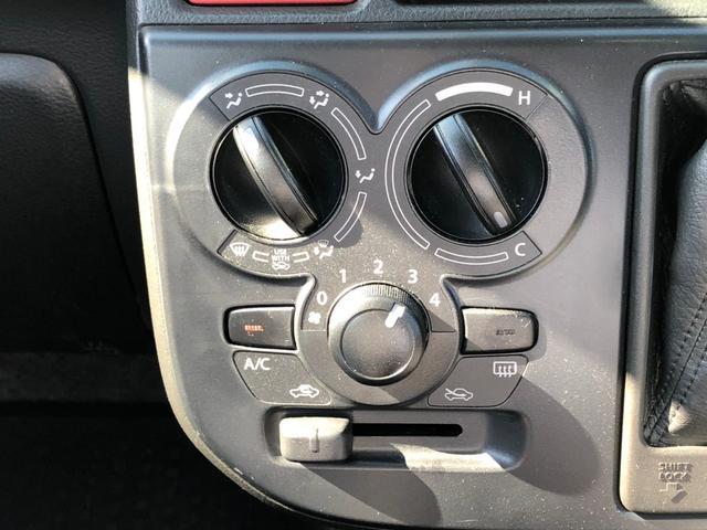 VP 禁煙 4WD レーダーブレーキサポート ETC 横滑り防止 キーレス ヘッドライトレベライザー(24枚目)