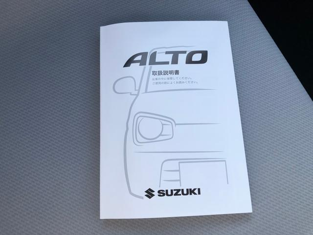 VP 禁煙 4WD レーダーブレーキサポート ETC 横滑り防止 キーレス ヘッドライトレベライザー(29枚目)