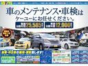 G 【山形県仕入】 4WD Sエネチャージ デュアルカメラブレーキ 車線逸脱警告 ドライブレコーダー ディスプレイオーディオ CD・DVD再生 Bluetooth接続 禁煙車(54枚目)