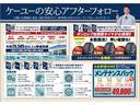 G 【山形県仕入】 4WD Sエネチャージ デュアルカメラブレーキ 車線逸脱警告 ドライブレコーダー ディスプレイオーディオ CD・DVD再生 Bluetooth接続 禁煙車(55枚目)