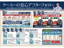 1.6GTアイサイト プラウドエディション -大阪仕入- 衝突軽減ブレーキ レーダークルーズ ドライブレコーダー SDナビ CD・DVD フルセグ ETC バック・サイドカメラ LEDライト パワーシート レーンアシスト スマートキー(79枚目)