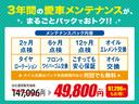 G セーフティパッケージ -神奈川県仕入- ツートンカラー 衝突軽減ブレーキ 全方位カメラ SDナビ フルセグ Mサーバー Bluetooth接続 左側電動スライドドア シートヒーター スマートキー リアサンシェード 禁煙車(76枚目)