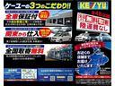 F 禁煙車 レーダーブレーキサポート キーレス 純正オーディオ CD再生 ヘッドライトレベライザー ABS エアバック(40枚目)