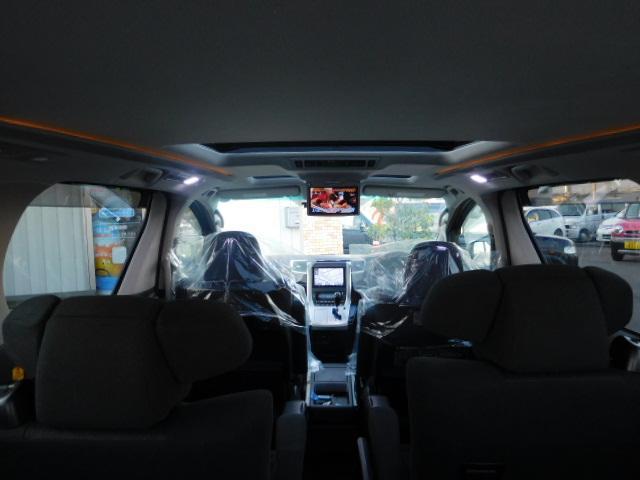 240S Cパッケージ 車高調 ケンスタイル サンルーフ(10枚目)
