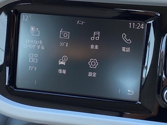 スマートフォンをUSBポートに接続して7インチタッチスクリーンにスマートフォンを連係させることが出来ます!