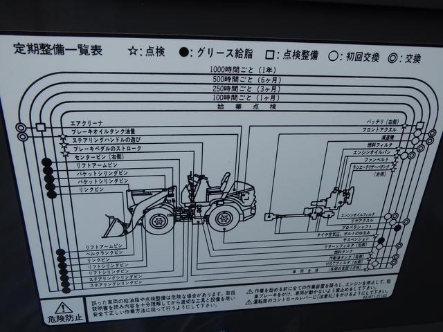 日本その他 日本 日立建機 ミニホイールローダ ZW30 除雪パッケージ