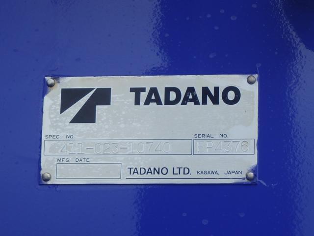 いすゞ フォワード タダノ4段セルフクレーンラジコンフックイン