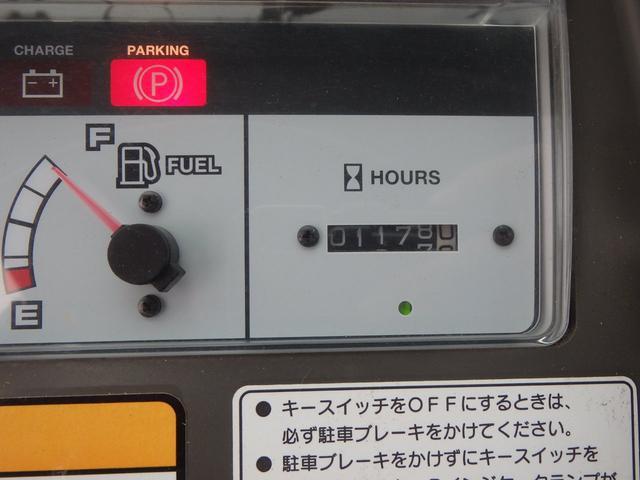 日本その他 日本 ヤンマーホイールローダ V4-6 バケット0.5