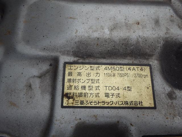 「その他」「キャンター」「トラック」「秋田県」の中古車27