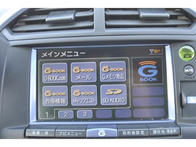 1.3L 純正ナビ キーレス オートエアコン(20枚目)