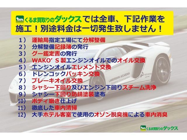 ワイルドウインド 4WD オートマ 各種レンズ新品交換済み(10枚目)
