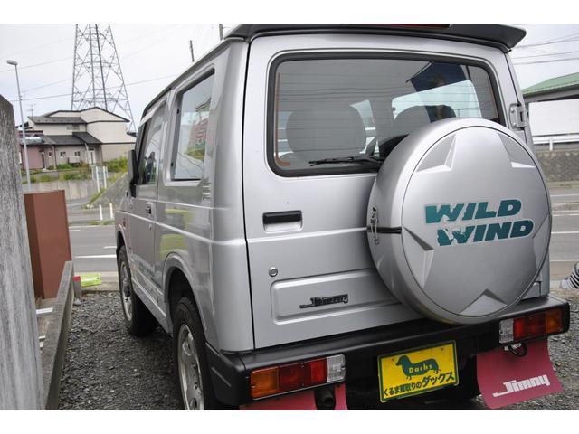 ワイルドウインド 4WD オートマ 各種レンズ新品交換済み(15枚目)