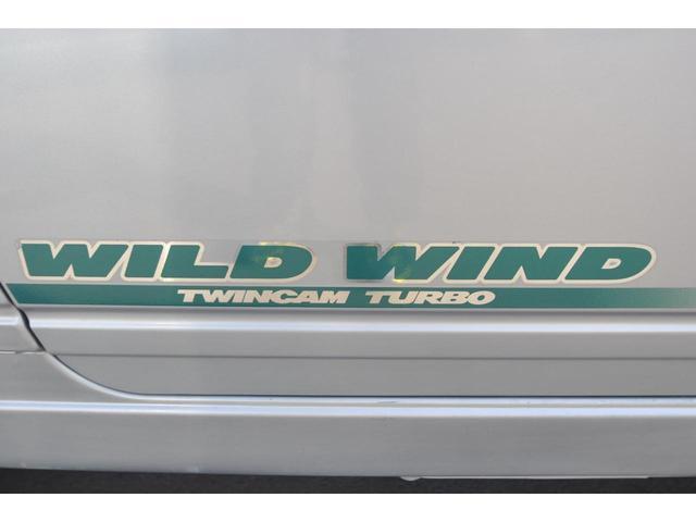 ワイルドウインド 4WD オートマ 各種レンズ新品交換済み(19枚目)