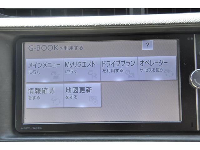 S フルセグ 地デジ SDナビ DVD再生(13枚目)
