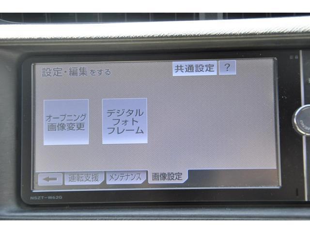 S フルセグ 地デジ SDナビ DVD再生(15枚目)