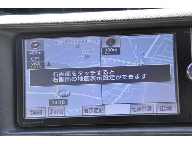 S フルセグ 地デジ SDナビ DVD再生(17枚目)