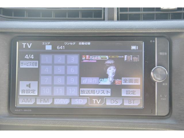 S フルセグ 地デジ SDナビ DVD再生(20枚目)