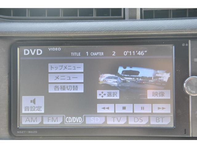 S フルセグ 地デジ SDナビ DVD再生 アイドルストップ ナビ/TV AAC Wエアバック パワーウインドウ 地デジTV 電格ミラー パワステ キーフリー AUX SD DVD ABS 衝突安全ボディ(29枚目)