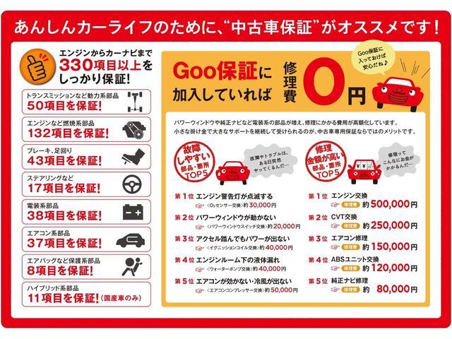 X 4WD シートヒーター キーレス 純正アルミ(12枚目)
