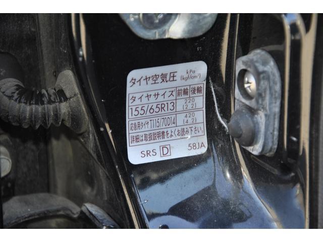 X 4WD シートヒーター キーレス 純正アルミ(73枚目)