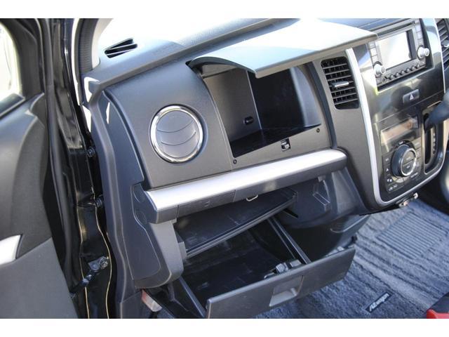 XSリミテッド 4WD バックカメラ プッシュスタート ワンオーナー スマートキー 4WD シートヒーター バックカメラ(50枚目)