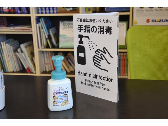 弊社では新型コロナウィルス発生以前から、各テーブルに手指の消毒液を配置しております。以前より毎日必ず清掃時にはアルコールによるドアノブやテーブルの消毒を行っておりますのでご安心してご来店下さいませ。