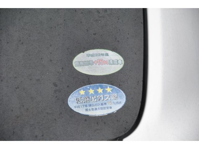 「トヨタ」「ヴィッツ」「コンパクトカー」「青森県」の中古車72