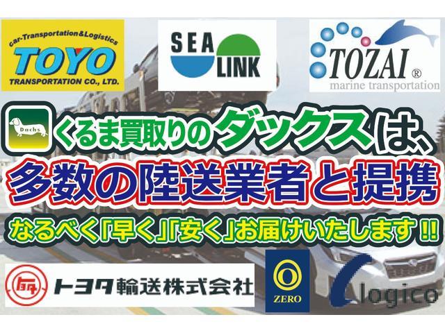 250G Four 前席電動シート HID 地デジ(10枚目)