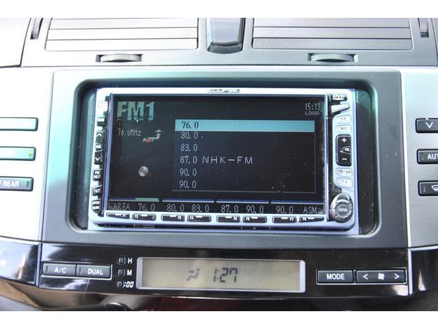 250G Four 前席電動シート HID 地デジ(36枚目)