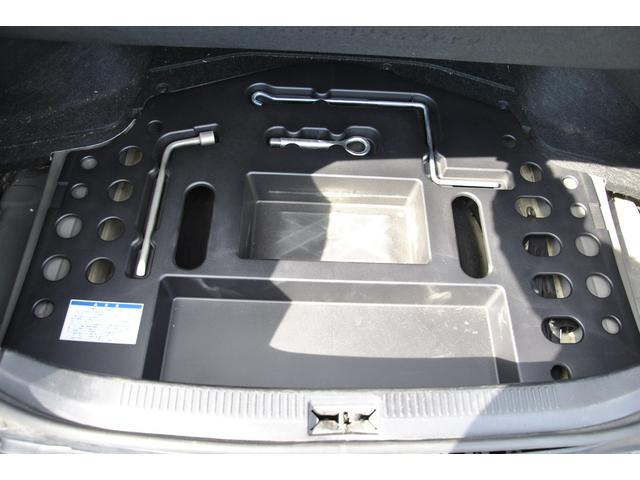 250G Four 前席電動シート HID 地デジ(65枚目)