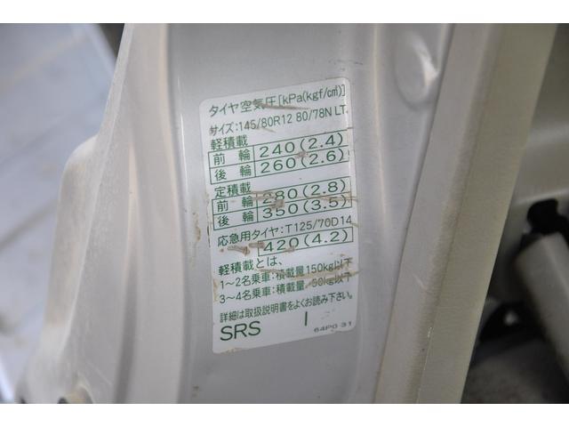 PAリミテッド 4WD 5速マニュアル エアコン パワステ ルーフキャリア(74枚目)
