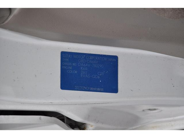 PU パートタイム4WD オートマ ABS エアバッグ エアコン パワステ 集中ドアロック(55枚目)