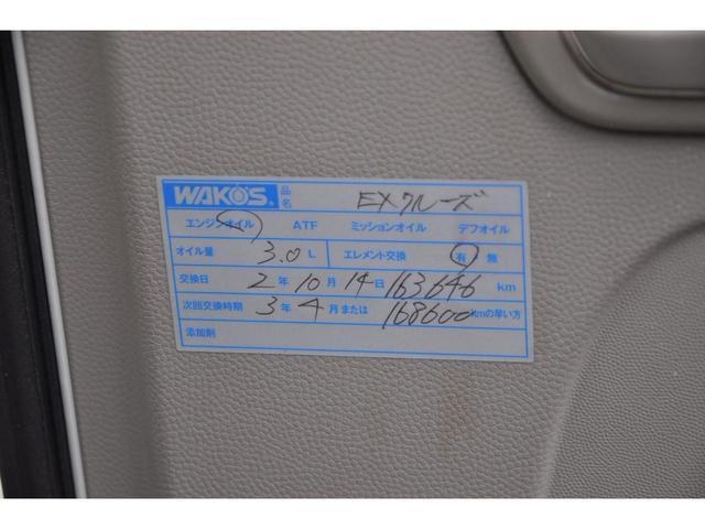 PU パートタイム4WD オートマ ABS エアバッグ エアコン パワステ 集中ドアロック(56枚目)