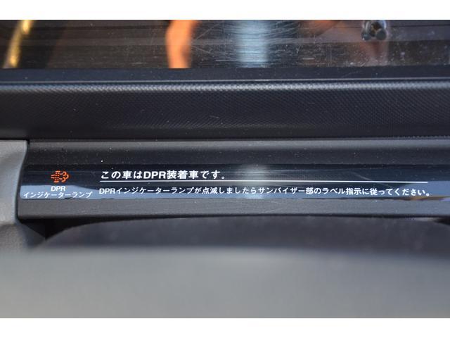 パワーゲート600kg アルミバンS レンタアップ車 R2年11月5日クラッチ交換済 N04C-UP 4リッターI/Cターボ 地デジナビ バックカメラ 横滑り防止装置 トラクションコントロール(32枚目)