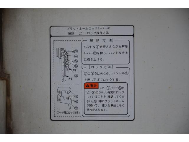 パワーゲート600kg アルミバンS レンタアップ車 R2年11月5日クラッチ交換済 N04C-UP 4リッターI/Cターボ 地デジナビ バックカメラ 横滑り防止装置 トラクションコントロール(52枚目)