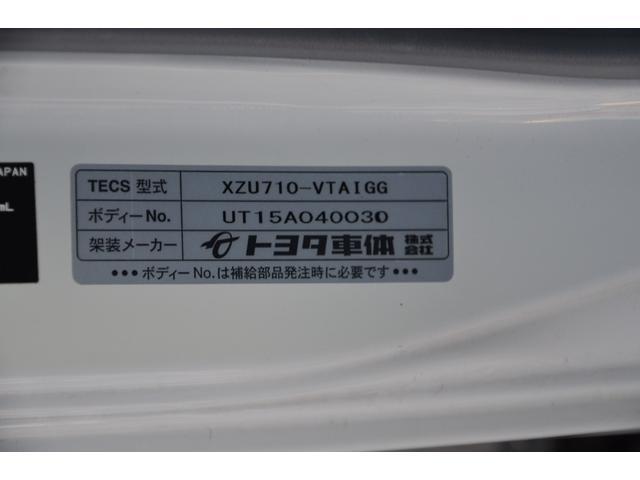 パワーゲート600kg アルミバンS レンタアップ車 R2年11月5日クラッチ交換済 N04C-UP 4リッターI/Cターボ 地デジナビ バックカメラ 横滑り防止装置 トラクションコントロール(74枚目)