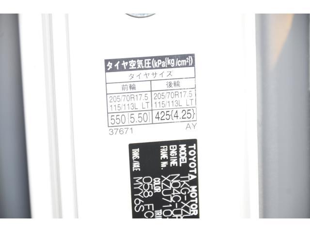 パワーゲート600kg アルミバンS レンタアップ車 R2年11月5日クラッチ交換済 N04C-UP 4リッターI/Cターボ 地デジナビ バックカメラ 横滑り防止装置 トラクションコントロール(75枚目)