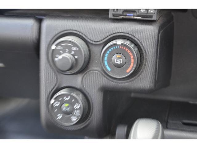 UL-X 4WD パワーウィンド 純正バックカメラ 純正リモコンエンジンスターター 横滑り防止装置 トラクションコントロール オートライト フォグランプ クラッツィオシートカバー 14インチアルミ(36枚目)