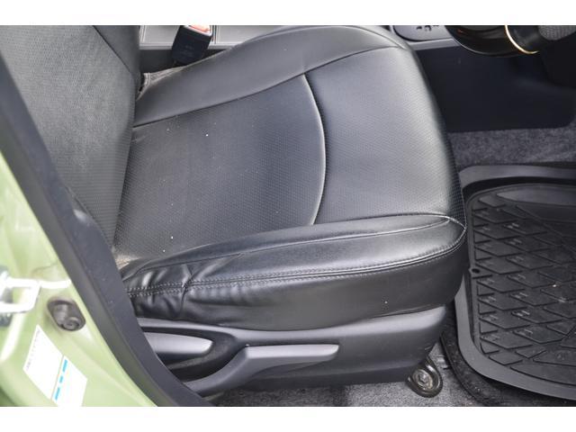UL-X 4WD パワーウィンド 純正バックカメラ 純正リモコンエンジンスターター 横滑り防止装置 トラクションコントロール オートライト フォグランプ クラッツィオシートカバー 14インチアルミ(53枚目)