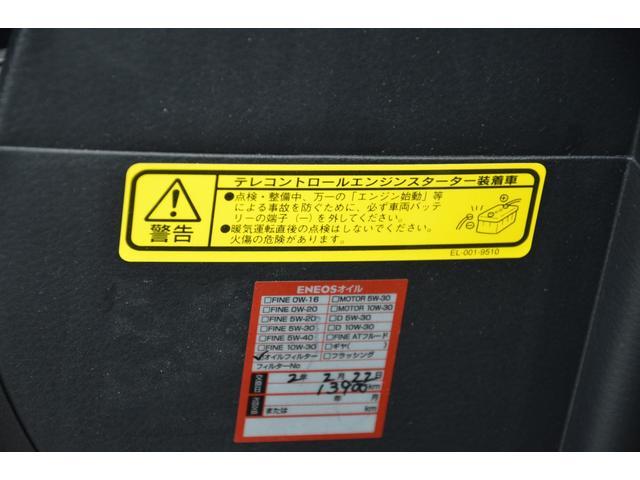 UL-X 4WD パワーウィンド 純正バックカメラ 純正リモコンエンジンスターター 横滑り防止装置 トラクションコントロール オートライト フォグランプ クラッツィオシートカバー 14インチアルミ(67枚目)