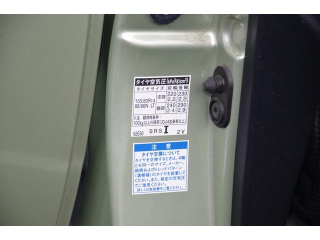 UL-X 4WD パワーウィンド 純正バックカメラ 純正リモコンエンジンスターター 横滑り防止装置 トラクションコントロール オートライト フォグランプ クラッツィオシートカバー 14インチアルミ(68枚目)