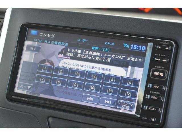 L SA 4WD スマートアシスト ecoIDLE 純正SDナビ 地デジ ステアリングスイッチ トラクションコントロール 横滑り防止装置 キーレス リヤドアロールスクリーン ETC(11枚目)