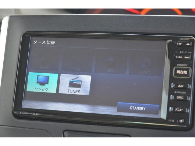 L SA 4WD スマートアシスト ecoIDLE 純正SDナビ 地デジ ステアリングスイッチ トラクションコントロール 横滑り防止装置 キーレス リヤドアロールスクリーン ETC(13枚目)