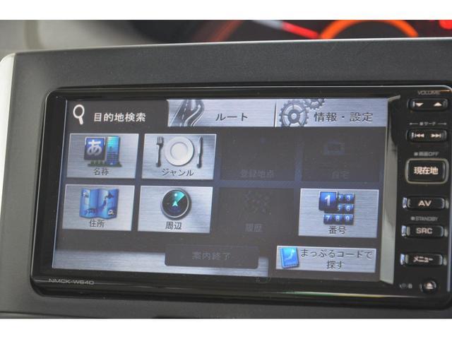 L SA 4WD スマートアシスト ecoIDLE 純正SDナビ 地デジ ステアリングスイッチ トラクションコントロール 横滑り防止装置 キーレス リヤドアロールスクリーン ETC(14枚目)