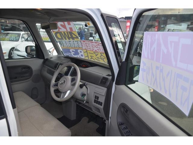 L SA 4WD スマートアシスト ecoIDLE 純正SDナビ 地デジ ステアリングスイッチ トラクションコントロール 横滑り防止装置 キーレス リヤドアロールスクリーン ETC(32枚目)