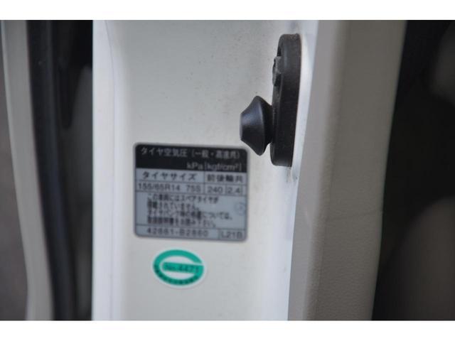 L SA 4WD スマートアシスト ecoIDLE 純正SDナビ 地デジ ステアリングスイッチ トラクションコントロール 横滑り防止装置 キーレス リヤドアロールスクリーン ETC(57枚目)