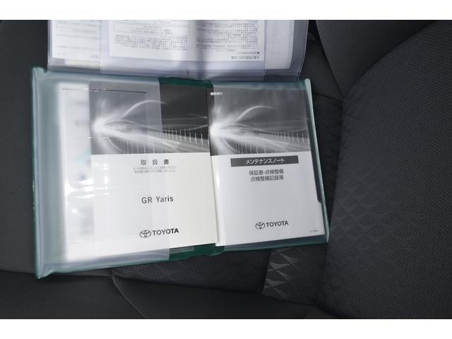 RC 17インチ仕様 RC専用トランスファー付 冷却スプレー付 オートエアコン付 リヤフォグ付 寒冷地仕様付 RZハイパフォ用ブレーキ冷却ダクト付 レッドキャリパー ビルトインETC 当社デモカー ダート向(39枚目)