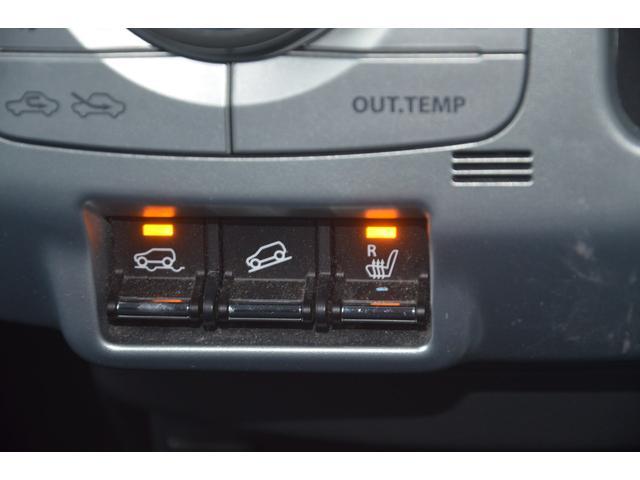 G 4WD 1オーナー レーダーブレーキサポート Sエネチャージ 衝突軽減ブレーキ 運転席&助手席シートヒーター PUSHスタート スマートキー アイドリングストップ ヒルディセントコントロール(27枚目)