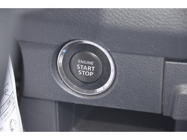 G 4WD 1オーナー レーダーブレーキサポート Sエネチャージ 衝突軽減ブレーキ 運転席&助手席シートヒーター PUSHスタート スマートキー アイドリングストップ ヒルディセントコントロール(32枚目)